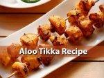 Aloo Tikka Recipe