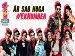 Josh App Ek Number Challenge Contest Ends On 26 August