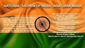 Independence Day 2021: National Anthem Of India 'Jana Gana Mana' Song Lyrics and Meaning in English