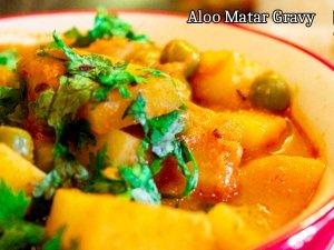 Aloo Matar Gravy Recipe
