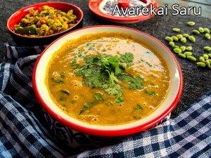 Easy Avarekalu Saru Recipe