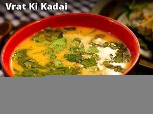Chestnut Flour Kadhi Recipe: How To Make Vrat Ki Kadhi