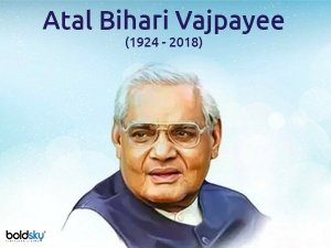 On Atal Bihari Vajpayee's 1st Death Anniversary: Inspirational Quotes And Lesser Known Facts