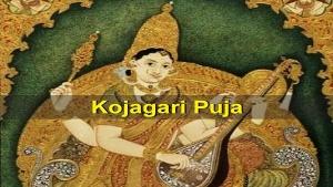 Kojagari Purnima: Date, Time, Significance