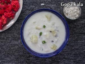 Janmashtami Prasad- Gopalkala Recipe