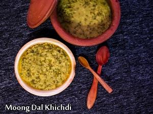 Moong Dal Khichdi Recipe