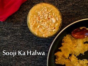 Sooji Halwa Recipe