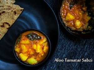 North India Special: Aloo Tamatar Ki Sabzi