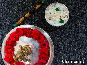 Janmashtami Prasad- Charanamrit Recipe