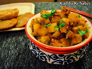 Kaddu Ki Sabzi Recipe
