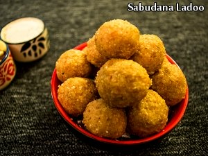 North India Special: Sabudana Ladoo Recipe