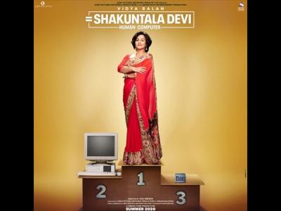 Vidya Balan's Shakuntala Devi Look