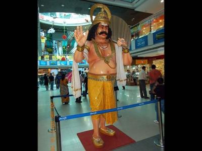 Legend Of King Mahabali: The Onam Story