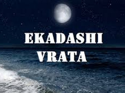 Ekadashi Dates In 2018
