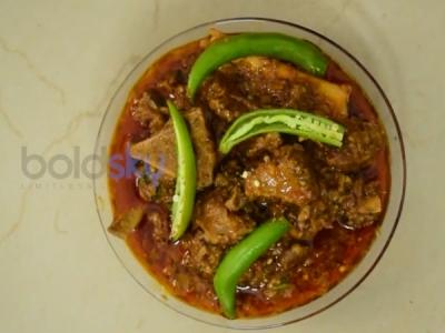 Mutton Korma Recipe