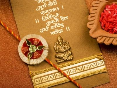 Raksha Bandhan 2018: Date & Muhurta