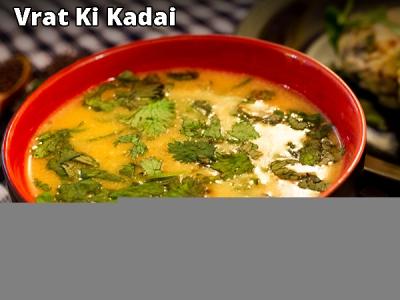 Vrat Ki Kadhi Recipe