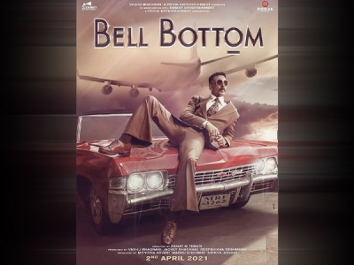 Akshay Kumar's Bell Bottom Poster Look