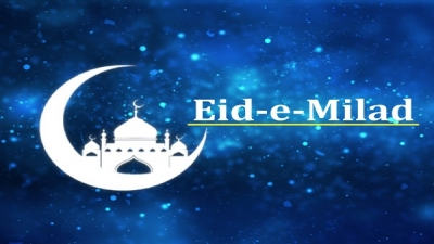 Eid-e-Milad 2021: Greetings, Wishes