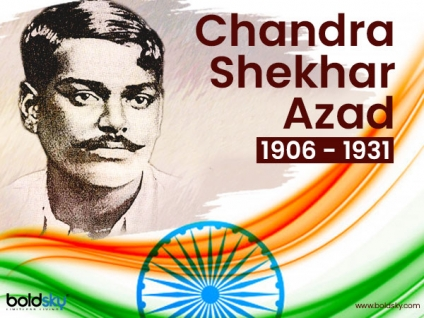Chandrashekhar Azad's Death Anniversay: 11 Facts About The Brave Freedom Fighter