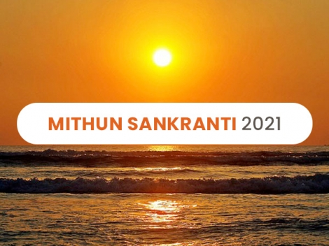 Mithun Sankranti 2021: Here Are The Date, Muhurta And Puja Vidhi For This Day
