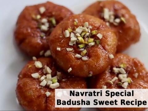 Navratri Special: Badusha Recipe | Badusha Sweet Recipe For Navratri