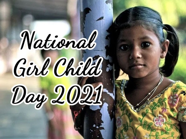 National Girl Child Day 2021: History And Significance Of This Day