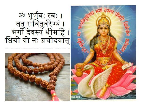 Significance Of Goddess Gayatri & The Gayatri Mantra