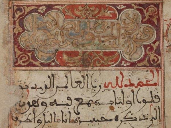 Milad-Un-Nabi: Birthday of Prophet Muhammad