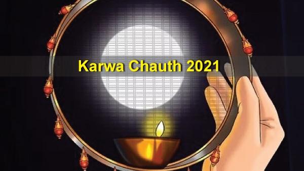 Karwa Chauth 2021: Date, Time, Puja Muhurat, Rituals, Vrat Vidhi And Significance