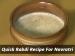 Delicious Rabdi Recipe For Durga Puja | Rabdi Recipe For Navratri | Simple Milk Sweet Recipe For Nav