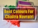 Different Colours To Wear On Each Day Of The Chaitra Navratri 2018