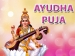 Ayudha Puja 2020: Here's The Muhurta, Puja Vidhi And Significance Of This Festival