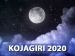 Kojagiri 2020: Things You Need To Know About This Day
