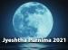 Jyeshtha Purnima 2021: Muhurat, Rituals And Significance Of This Day